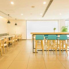Отель Hanting Express Shanghai Bund Middle Jiangxi road питание фото 2