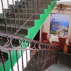 Гостиница Эльбрусия