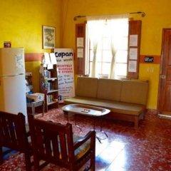 Отель Iguana Azul Гондурас, Копан-Руинас - отзывы, цены и фото номеров - забронировать отель Iguana Azul онлайн интерьер отеля фото 2