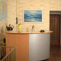 Centre Blizzzko Hostel спа