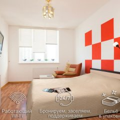 Апартаменты Этажи на Союзной Апартаменты с различными типами кроватей фото 11