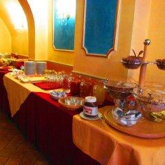 Hotel Renesance Krasna Kralovna питание фото 2