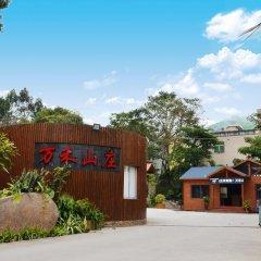Отель Biden Shidi Holiday Manor / Xiamen Wanhe Manor Китай, Сямынь - отзывы, цены и фото номеров - забронировать отель Biden Shidi Holiday Manor / Xiamen Wanhe Manor онлайн парковка