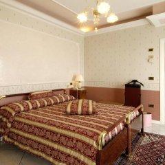 Hotel Vienna Ostenda 4* Номер Эконом с двуспальной кроватью фото 8