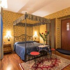 Отель Residenza Ave Roma 4* Стандартный номер с различными типами кроватей