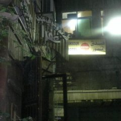 Mansour Hotel Амман парковка