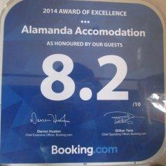 Отель Alamanda Accomodation интерьер отеля