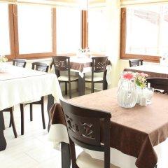 Отель Kestanbol Kaplicalari питание фото 3