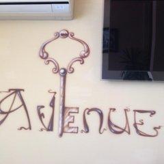 Hotel Avenue 2* Студия фото 12
