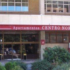 Отель Apartamentos Centro Norte гостиничный бар
