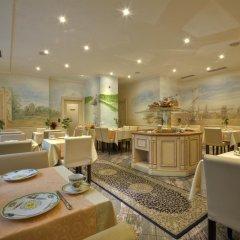 Hotel Condor Мюнхен питание фото 3
