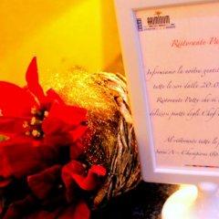 Отель Ariminum Felicioni Италия, Монтезильвано - отзывы, цены и фото номеров - забронировать отель Ariminum Felicioni онлайн интерьер отеля фото 3