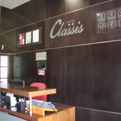 Hotel Classis развлечения