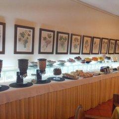 Hotel do Cerrado питание фото 2