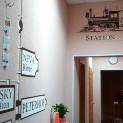 Station Hostel интерьер отеля