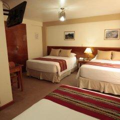 Отель Best Western Los Andes de América сейф в номере