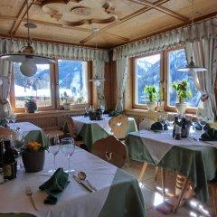Отель Gasthof Innerwalten Горнолыжный курорт Ортлер питание