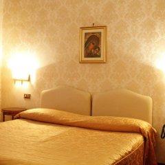 Hotel Torino 4* Номер Double с двуспальной кроватью фото 3