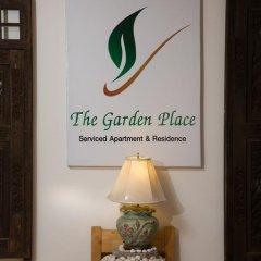 Отель The Garden Place Pattaya развлечения