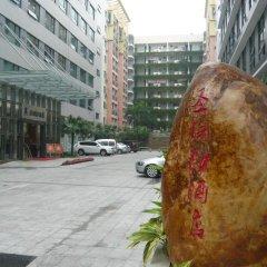 Sentosa Hotel Shenzhen Majialong Branch Шэньчжэнь фото 4