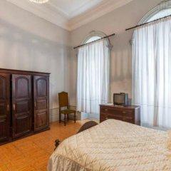 Отель Residência Céu Azul комната для гостей