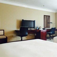Xianglu Grand Hotel Xiamen Сямынь удобства в номере фото 2