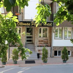 Ottoman Palace Hotel Edirne гостиничный бар