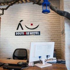 Отель Beijing Boutique Hotel Китай, Пекин - отзывы, цены и фото номеров - забронировать отель Beijing Boutique Hotel онлайн фитнесс-зал