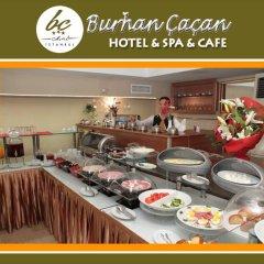 BC Burhan Cacan Hotel & Spa & Cafe питание фото 2