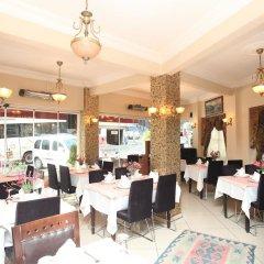 Отель My Home Sultanahmet Стамбул питание фото 5