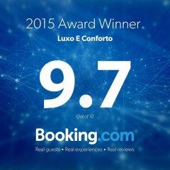 Отель Luxo E Conforto спортивное сооружение