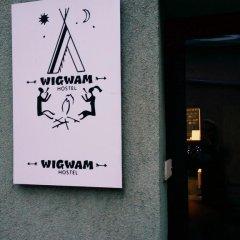 Отель Wigwam Hostel Польша, Вроцлав - отзывы, цены и фото номеров - забронировать отель Wigwam Hostel онлайн интерьер отеля