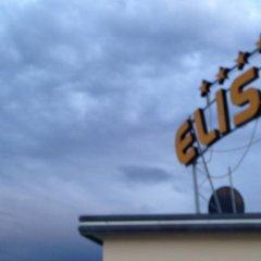Отель Elisir Италия, Римини - отзывы, цены и фото номеров - забронировать отель Elisir онлайн спортивное сооружение