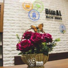 DimAL Hostel Almaty интерьер отеля фото 2