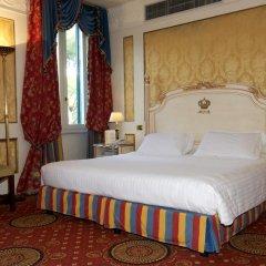 Hotel Splendide Royal 5* Улучшенный номер с различными типами кроватей фото 2
