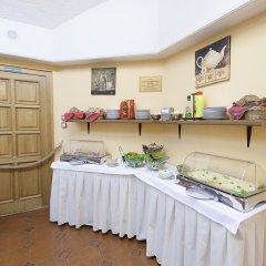 City Partner Hotel Atos питание фото 2