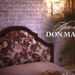 Гостиница Дон Мажор сауна