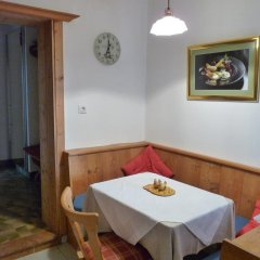 Отель Ferienwohnungen Doktorwirt Австрия, Зальцбург - отзывы, цены и фото номеров - забронировать отель Ferienwohnungen Doktorwirt онлайн питание