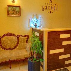 Отель Batori Львов спа