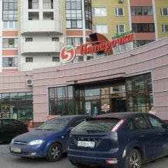 Hostel Vnukovsky парковка