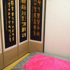 Отель Eugene's House Стандартный номер с различными типами кроватей (общая ванная комната) фото 3