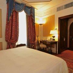 Hotel Splendide Royal 5* Стандартный номер фото 6