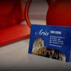Отель Aria Rome Rooms Италия, Рим - отзывы, цены и фото номеров - забронировать отель Aria Rome Rooms онлайн интерьер отеля