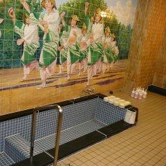 Isahaya Kanko Hotel Douguya Исахая сауна