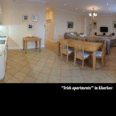 Гостиница Irish Apartments in Kharkov Украина, Харьков - отзывы, цены и фото номеров - забронировать гостиницу Irish Apartments in Kharkov онлайн питание