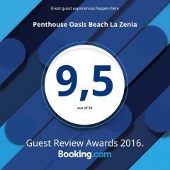 Отель Penthouse Oasis Beach La Zenia