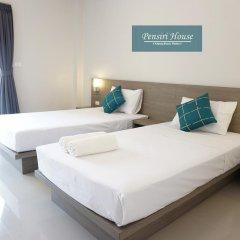 Отель Pensiri House 3* Улучшенный номер с 2 отдельными кроватями фото 4