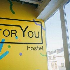 Hostel For You Кровать в общем номере с двухъярусной кроватью фото 4