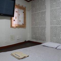 Отель Full House Jongno Южная Корея, Сеул - отзывы, цены и фото номеров - забронировать отель Full House Jongno онлайн удобства в номере