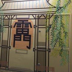 Отель Khaosan Tokyo Samurai Япония, Токио - отзывы, цены и фото номеров - забронировать отель Khaosan Tokyo Samurai онлайн балкон